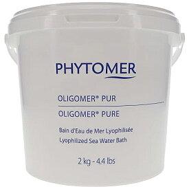 【NEW】 フィトメール オリゴメール ピュア 2kg (新パッケージ) PHYTOMER 【あす楽】