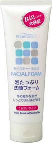 熊野油脂 ファーマアクト 泡たっぷり洗顔フォーム 160g 48本セット 【ケース販売】