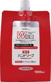 熊野油脂 ファーマアクト W殺菌 薬用ハンドソープ 詰替 1000ml 10本セット 【ケース販売】
