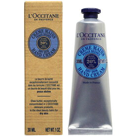 【メール便1点可】ロクシタン シア ハンドクリーム 30ml (箱付) L'OCCITANE LOCCITANE【あす楽】