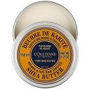 ロクシタン ピュア シア バター 150ml 保湿クリーム L'OCCITANE LOCCITANE