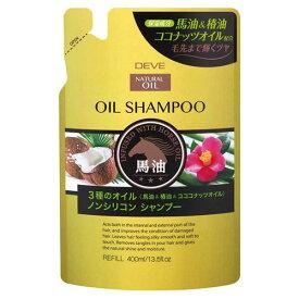 熊野油脂 ディブ 3種のオイル シャンプー (馬油・椿油・ココナッツオイル) 400ml 24本セット 【ケース販売】