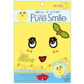 【メール便1点可】 ピュアスマイル (Pure Smile) ふなっしー アートマスク 梨の香り FS01 (潤い成分2倍配合) 【あす楽】