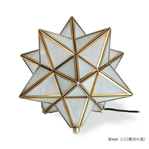 LED テーブルランプ エトワール ホワイトフロスト|DI CLASSE ディクラッセ 照明 リビング スタンド デザイナーズ ナチュラル クラシック モダン シンプル
