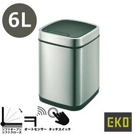 EKO(イーケーオー) EK9288MT-6L|エコスマートセンサービン 6L ゴミ箱 シルバー センサー感知 蓋付き ミニ ダストボックス ごみばこ ステンレス スチール デザイン雑貨 インテリア 収納 掃除 ゴミ捨て おしゃれ かっこいい プロ仕様 業務用