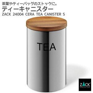 ティーキャニスター|ZACK 24004 CERA キャニスター TEA 紅茶 茶葉 ティーバッグ ジャー ロゴあり 保存 容器 カフェ 収納 卓上 シリンダー ステンレス おしゃれ 雑貨 かっこいい 上質 高級 ホテル