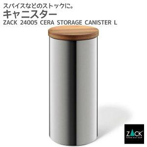 キャニスターL ZACK 24005 CERA ティーキャニスター コーヒーキャニスター ロゴなし ジャー 保存 容器 カフェ 収納 卓上 小物 入れ物 シリンダー スタンド ステンレス おしゃれ 雑貨 かっこいい