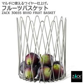 フルーツバスケット|ZACK 30655 BIVIO ワイヤーバスケット フルーツボウル ボウル 果物かご 縦長 スリム 収納容器 パンかご パン皿 ステンレス おしゃれ 雑貨 かっこいい 上質 高級 ホテルライク ドイツ デザイナーズ [在庫有り]