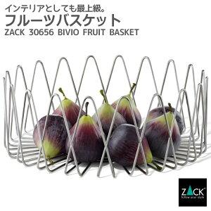 フルーツバスケット ZACK 30656 BIVIO ワイヤーバスケット フルーツボウル ボウル 果物かご 幅広 Lサイズ 収納容器 パンかご パン皿 ステンレス おしゃれ 雑貨 かっこいい 上質 高級 ホテルライ