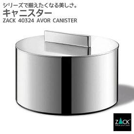 キャニスター(コットンケース)|ZACK 40324 AVOR コスメボックス コスメケース キャニスター アクセサリー 小物 容器 小物入れ 浴室 洗面 スタンド ステンレス おしゃれ 雑貨 かっこいい 上質 高級 ホテルライク ドイツ デザイナーズ [在庫有り]