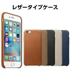 81445e45f7 iPhone6s ケース レザー iPhone6s plus ケース iPhone6 ケース レザー 耐衝撃 iPhone6 ケース iPhone6s  Plusケース