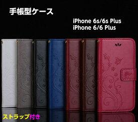 4bd764b34c iPhone6s ケース 手帳型 iPhone6s Plus ケース 手帳型 iPhone6 手帳型 ケース iphone6 Plus 手帳