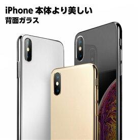 iPhone XR ケース iPhone XS MAX ケース iPhone XS ケース iPhone8 ケース iPhone7 ケース メッキ 背面ガラスケース iphone7 plus iPhone X ケース iPhone7ケース iphone8 plus カバー 軽量 ケース 薄い おしゃれ 耐衝撃