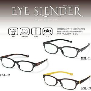 老眼鏡 藤田光学 EYE SLENDER  6度数 +1.0〜+3.5度数 3色 ソフトケース付き