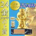 ドラえもん トロフィー黄金ブロンズ「DR-08006-C」トロフィー●高さ115mm