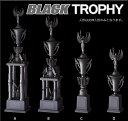 ブラックトロフィー【送料無料・文字無料】高さ710mm「黒」人気の男気トロフィー4本柱 M-HP1004Aサイズ