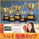 優勝カップ [人気] GA219-Eサイズ