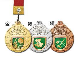 最新レーザー文字彫刻が無料 お得 高級金属製 メダル 直経46mm メダル LFC46-B (赤リボン)