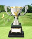 ゴルフ優勝カップ 送料無料 レーザー文字無料 高さ210mm 人気!優勝カップ(ゴルフ)K-AG9682-C ゴルフ 優勝カップ …