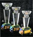 優勝カップ【送料無料&文字無料】クリスタルガラス製優勝カップ S-CR-4-Aサイズ●高さ260mm