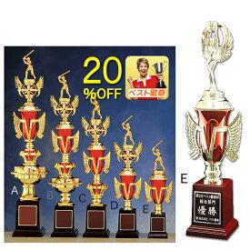 トロフィー レーザー文字無料 高さ300mm重さ260g クリスタル ガラス トロフィー ゴルフ 優勝カップ 優勝カップ 盾 メダル 音楽 バスケットボール サッカー ゴルフ 1本柱 バドミントン バレーボール トロフィー M-VTX3732-E