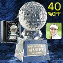 レーザー文字彫刻無料 ゴルフ トロフィー S-SB-1-C(小)ゴルフトロフィ コンペ クリスタル クリスタルトロフィー 盾 …
