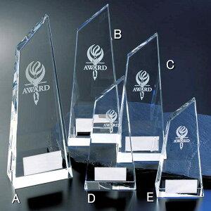トロフィー レーザー文字無料 ガラス トロフィー M-VT3130-Dサイズ 高さ165mm | ガラストロフィー クリスタルトロフィー クリスタル クリスタルガラス 名入れ 優勝カップ ゴルフトロフィー ゴ