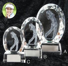 ゴルフ トロフィー-A大【30%OFF】NEW S-810-A ●高さ175mmクリスタル ガラス盾(ゴルフコンペにトロフィー)