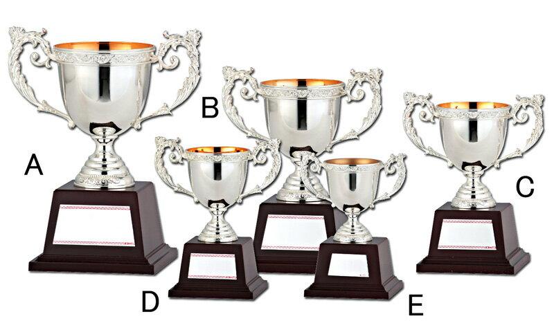 優勝カップ レーザー文字彫刻無料 高さ160mm GA220-Dサイズ 優勝カップ トロフィー トロフィー ゴルフ メダル 盾 優勝カップ ゴルフ トロフィー ボーリング 優勝トロフィー サッカー トロフィー ホールインワン トロフィー