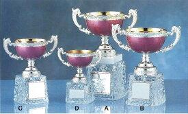 【ベスト徽章】優勝カップ【文字彫刻無料】ピンクのカラーカップ GA334-Dサイズ●高さ135mm(トロフィー/トロフィ/優勝カップ/優勝カップ販売/楽天/通販)