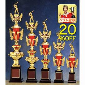 トロフィー 文字無料 M-VTX3732-C トロフィー 高さ450mm●重さ385g「赤」が人気のトロフィー 優勝カップ 盾 メダル 音楽 バスケットボール サッカー ゴルフ 1本柱 バドミントン バレーボール ピッチャー 空手 柔道 相撲