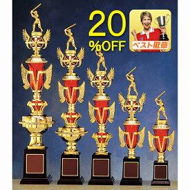 トロフィー レーザー文字無料 M-VTX3732-E トロフィー 高さ300mm●重さ260g トロフィー クリスタル ガラス トロフィー ゴルフ 優勝カップ 人気のトロフィー 優勝カップ 盾 メダル 音楽 バスケットボール サッカー ゴルフ 1本柱 バドミントン バレーボール
