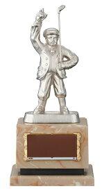 【レーザー文字無料】トロフィー ゴルフ W-VA4539●高さ210mm(優勝/ベストグロス賞/ニアピン賞/ドラコン賞/BB賞/BM賞)