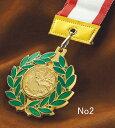 メダル【文字彫刻無料】勲章メダルNo2 ●径65mm