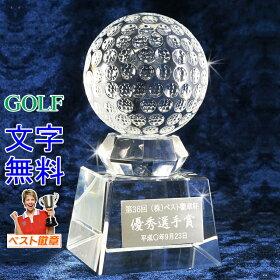 ゴルフ【文字無料】ガラス楯●高さ115mm