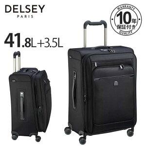 デルセー ソフトスーツケース DELSEY 小型 sサイズ 軽量 セキュリテックZIP PILOT WW 5 TSAロック 静音 機内持ち込み 拡張ファスナー 旅行 出張 留学 スマホ充電 8輪キャスター