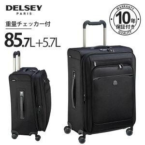 即納 デルセー ソフトスーツケース DELSEY 拡張ファスナー 多段階伸縮式 Mサイズ 中型 軽量 セキュリテックZIP PILOT WW 5 TSAロック 静音 旅行 出張 留学 スマホ充電 8輪キャスター