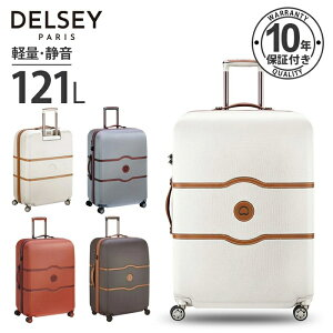 DELSEY デルセースーツケース 大型lサイズ 超強度防犯 超静音8輪キャスター 大容量 トッパー機能 日本限定 軽量 シャトレハード キャリーケース 二重ファスナー 動きやすい ホワイト ネイビー