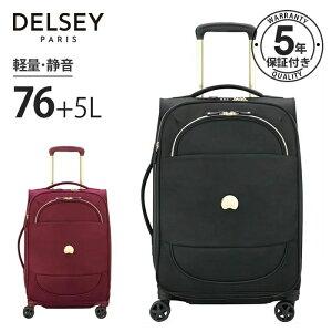 即納 デルセー ソフトスーツケース DELSEY 拡張ファスナー 約76+5L 多段階伸縮式 Mサイズ 中型 軽量 セキュリテックZIP PILOT WW 5 TSAロック 静音 旅行 出張 留学 スマホ充電 8輪キャスター