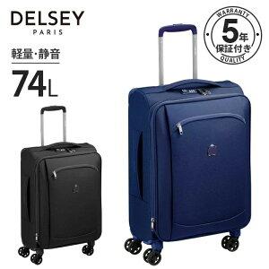 即納 デルセー ソフトスーツケース DELSEY 拡張ファスナー 約74+10L 多段階伸縮式 Mサイズ 中型 超軽量 セキュリテックZIP PILOT WW 5 TSAロック 静音 旅行 出張 留学 スマホ充電 8輪キャスター