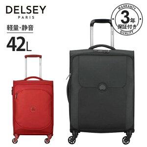 即納 デルセー ソフトスーツケース DELSEY 拡張ファスナー 42+5L 多段階伸縮式 Mサイズ 小型 軽量 セキュリテックZIP PILOT WW 5 TSAロック 静音 旅行 出張 留学 スマホ充電 8輪キャスター