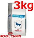 ロイヤルカナン犬用低分子プロテインライトドライ 3kg×1 (動物用療法食)【ROYALCANIN】