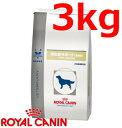 ロイヤルカナン犬用消化器サポート高繊維ドライ 3kg×1 (動物用療法食)【ROYALCANIN】