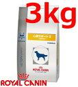 ロイヤルカナン犬用心臓サポート2ドライ 3kg×1 (動物用療法食)【ROYALCANIN】