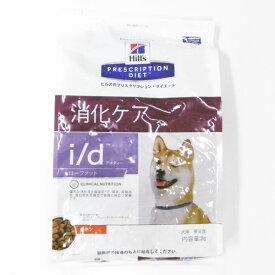 ヒルズプリスクリプションダイエット犬用i/d Lowfatドライチキン味 3kg 消化ケア (動物用療法食)【Hill'SPRESCRIPTIONDIET、idローファット、アイディーローファット】
