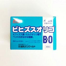 森乳サンワールドワンラック ビヒズスオリゴ 1g×20包入【犬猫用サプリメント】