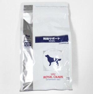 ロイヤルカナン犬用腎臓サポートドライ 1kg×1 (動物用療法食)【ROYALCANIN】