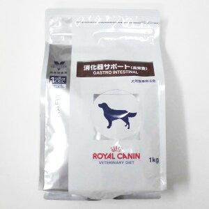 ロイヤルカナン犬用消化器サポート高栄養ドライ 1kg×1 (動物用療法食)【ROYALCANIN】