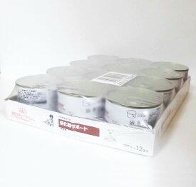 ロイヤルカナン犬用消化器サポート低脂肪ウェット缶 200g×12缶×4 (動物用療法食)【ROYALCANIN、消化器サポート低脂肪、消化器サポート低脂肪ウェット缶】
