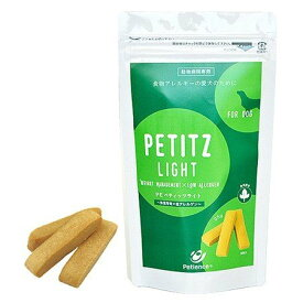 QIXPE ペティッツライト体重管理×低アレルゲン85g(犬猫用栄養補助食品)【ペティエンス、ライト体重管理、低アレルゲン、キックス、ペティッツトリーツ】